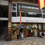 道場門前商店街 前田ビル2階 格安貸店舗&貸事務所